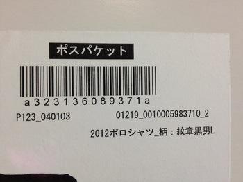 IMG_6663.jpg